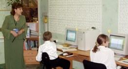 Информатизация образования города Белово